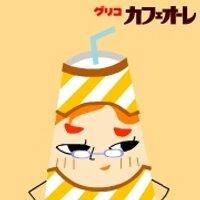 Hideo Matsumoto | Social Profile