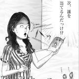 小澤英実 | Eimi Ozawa | Social Profile