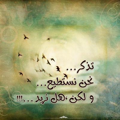 Ahmed Jamal Ay