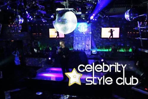 Celebrity Style Club