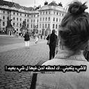 ŵêĵďâŋ (@010Wejdan) Twitter