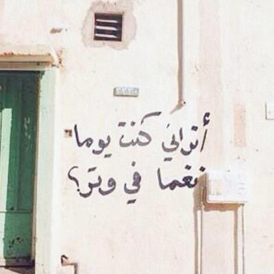 Fayz_ati