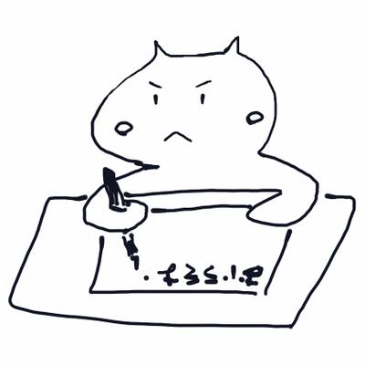 森 篁 | Social Profile
