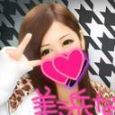 ℳιιуυ♡ (@017c8a53066847a) Twitter