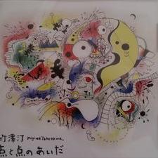 原田篤の画像 p1_1