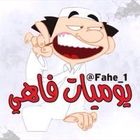 @Fahe_1