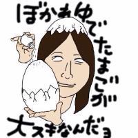 ようこ   Social Profile
