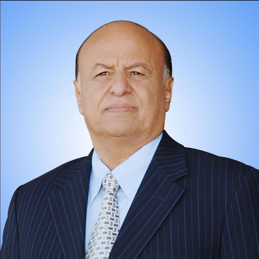 عبدربه منصور هادي