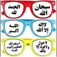 @SalmanAlQurash1