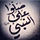 الله يتوب علينا (@00966560850075) Twitter