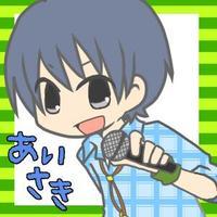 逢崎@ひとやすみ。 | Social Profile