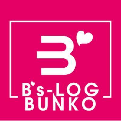 ビーズログ文庫 Social Profile