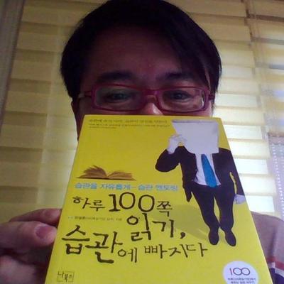 하루100쪽읽기당 당주★나북스 출판사 | Social Profile
