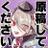 The profile image of imntrg_genko