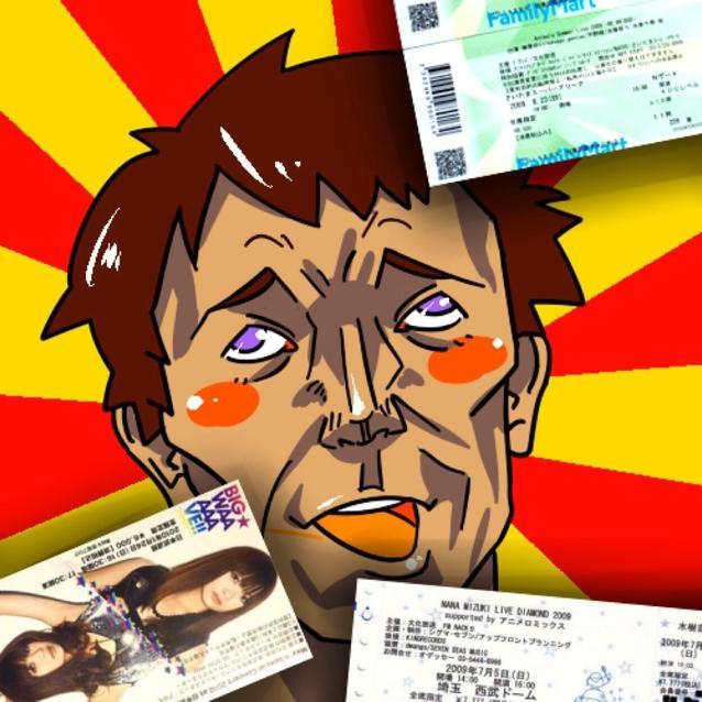 チケットおじさんbot Social Profile