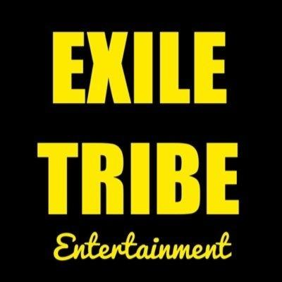 EXILE TRIBEエンタテインメント
