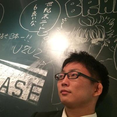 永渕 貴煕 | Social Profile