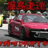 Hiroaki Noma | Social Profile