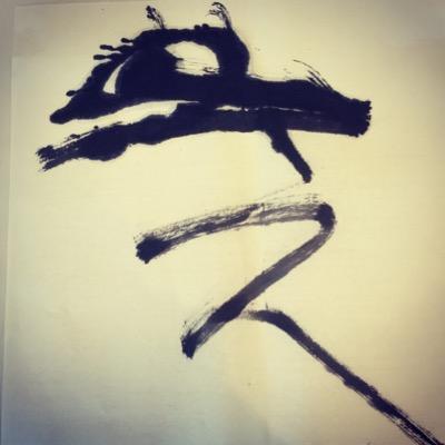 流梁 | Social Profile