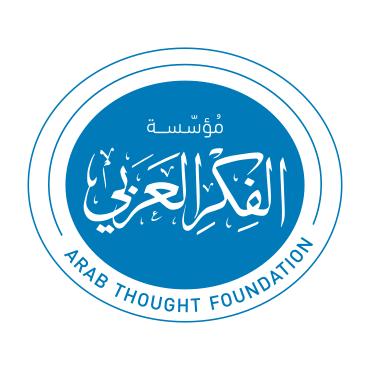مؤسّسة الفكر العربي