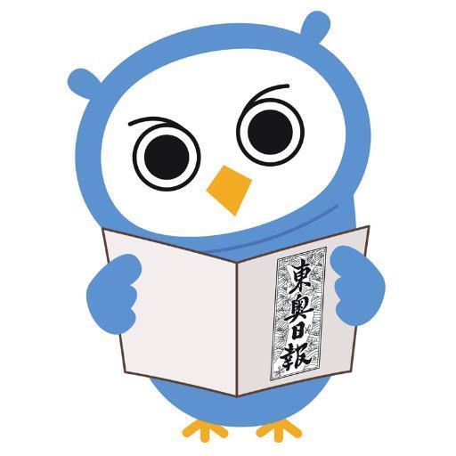東奥日報(青森) Social Profile