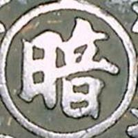 tss (NAVERまとめ掲載禁止) | Social Profile