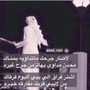 Nawaf Al-Yami (@009_nawaf) Twitter