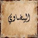 أبوعبد الله البيضاوي (@00Fidi) Twitter