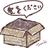 The profile image of Tomoki_Imai