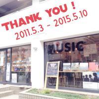 残響shop | Social Profile