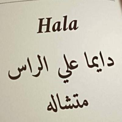 سينجي الله مصر | Social Profile