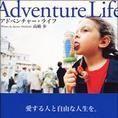 高橋 歩(非公式) Social Profile