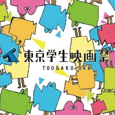 東京学生映画祭 | Social Profile