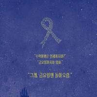 안녕하지 못 한 완다. | Social Profile