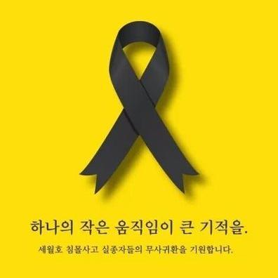 Jong Hyuk Lee | Social Profile
