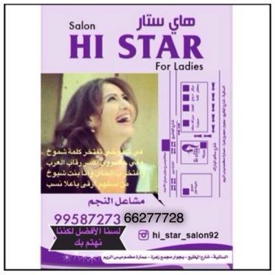 م نعيمة أحمد الحاي | Social Profile
