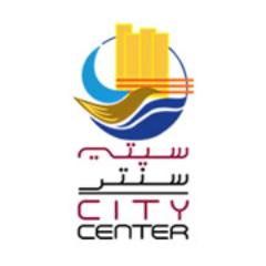 City Center Doha