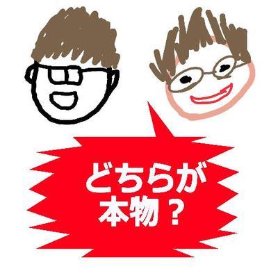 本間 一徳@zippalhall   Social Profile