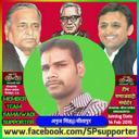 Anuj Singh (@0123aksingh) Twitter
