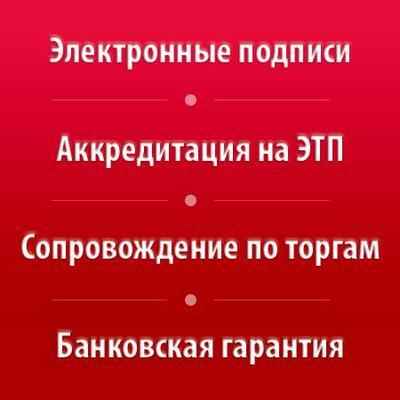 ООО Инфосавер (@ecp11_ecp)