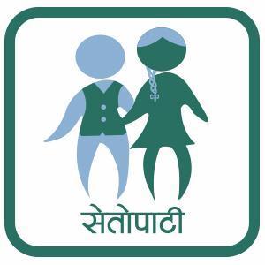 Setopati