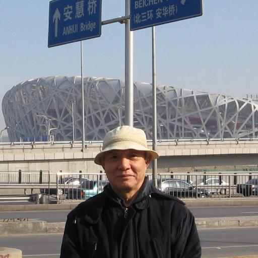 石井吉徳 Social Profile