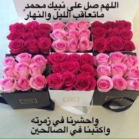 @Um_waael
