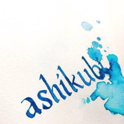 a_shikubi