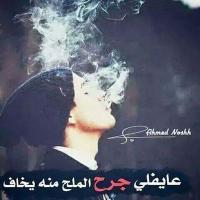 @hameedali567