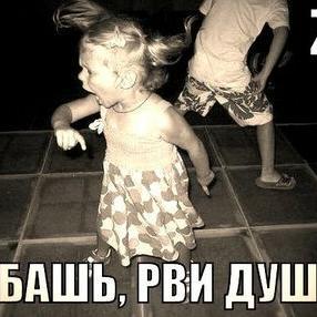 OlchaVolk (@OlchaVolk)