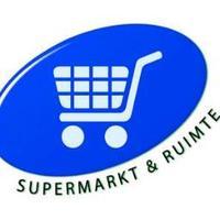 Super_Ruimte