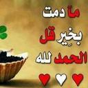 Somaiya Ahmed (@00d4b17e166f479) Twitter