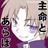 natsume_arc