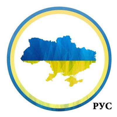 Прогресс для Украины (@UkrProgress)
